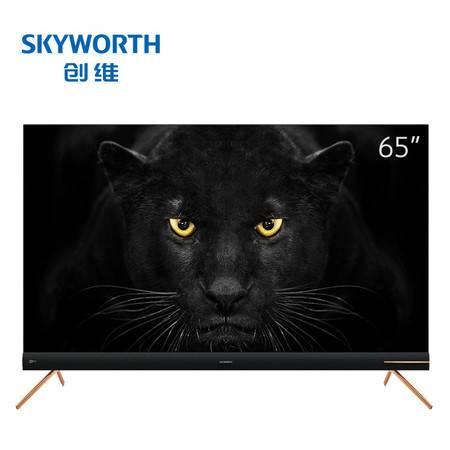 创维(SKYWORTH)65A8 4K超高清HDR超薄全面屏人工智能声控 物联网 2+64G 智慧屏