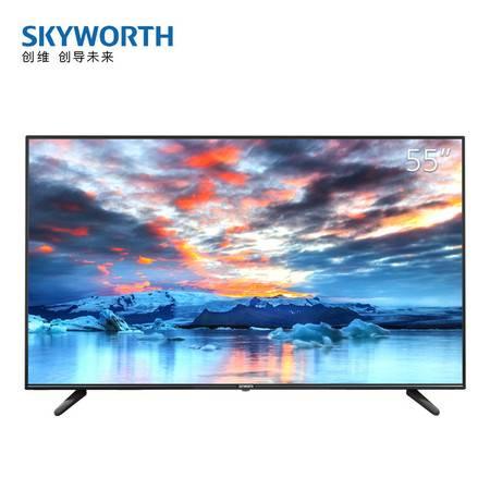 创维/SKYWORTH 55E33A 55英寸4K超高清 15核HDR画质 AI人工智能语音网络电视