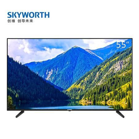 创维(SKYWORTH)55V20 55英寸4K超高清 15核HDR画质 AI人工智能语音 网络电视
