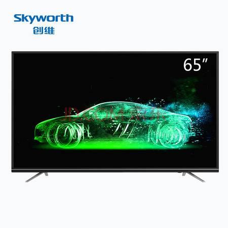 创维(SKYWORTH)65M9 65英寸 人工智能 4K超高清液晶平板电视机 HDR解码