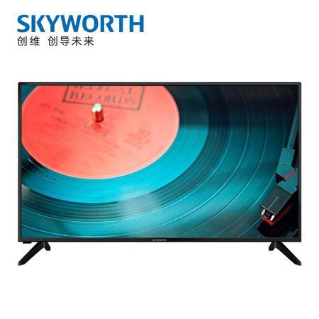 创维/SKYWORTH 42X8 42英寸人工智能 8G大内存 教育资源 家庭型专享电视 性价比之选