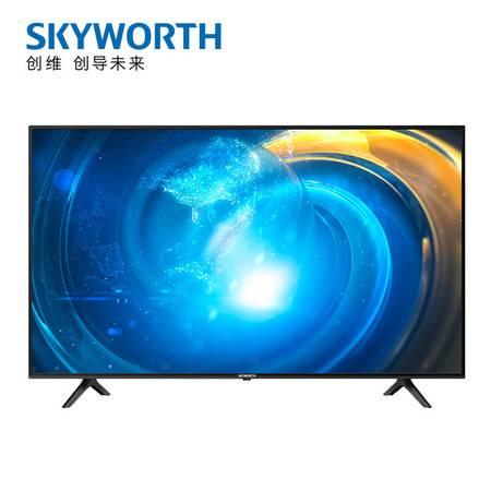 创维/SKYWORTH P2 50 50英寸4KHDR超高清 人工智能语音交互网络客厅液晶电视机