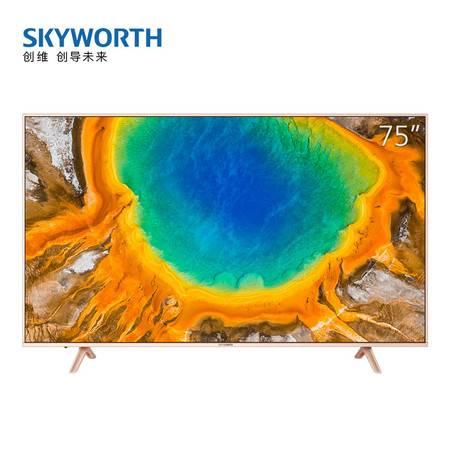 创维/SKYWORTH 75A7 75英寸4K超高清HDR 智能语音蓝牙WIFI 液晶平板电视超大屏