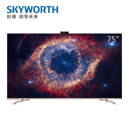 创维/SKYWORTH 75A20 75英寸4K超高清智慧屏 防蓝光 JBL全域音效视频电话电视机