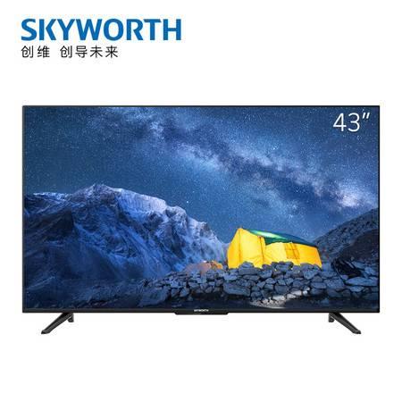 领券立减100元~创维/SKYWORTH 43A4 43英寸4K超高清 声控AI智慧屏全面屏平板电视
