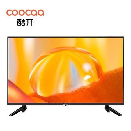酷开(coocaa )32K5 32英寸高清 卧室电视轻便简洁 蓝光显示液晶电视平板电视机便携电视