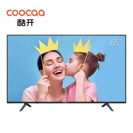 酷开(coocaa)65K30 65英 大屏护眼防蓝光 蓝牙语音遥控器 一键投屏 液晶平板电视机