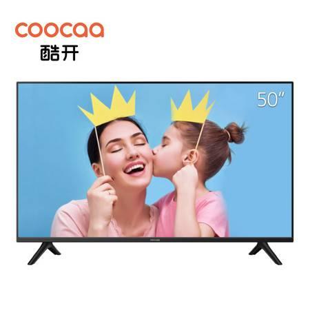酷开(coocaa)50K30 50英寸平板电视机蓝牙遥控器语音4K超清光学防蓝光投屏37核16G