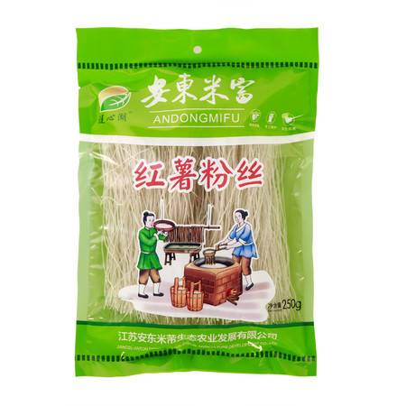 苏卜涟水湖正宗粉丝袋装 红薯粉丝无添加250g酸辣