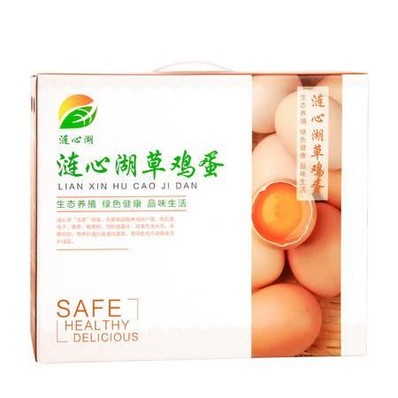 苏卜 正宗土鸡蛋农家散养新鲜 纯天然60枚柴鸡蛋笨鸡蛋