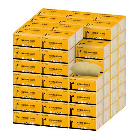 保证质量-保证卫生-蓝漂30包300张竹浆本色抽纸婴儿纸巾卫生纸面巾纸批发整箱餐巾纸卫生抽纸卫生卷纸