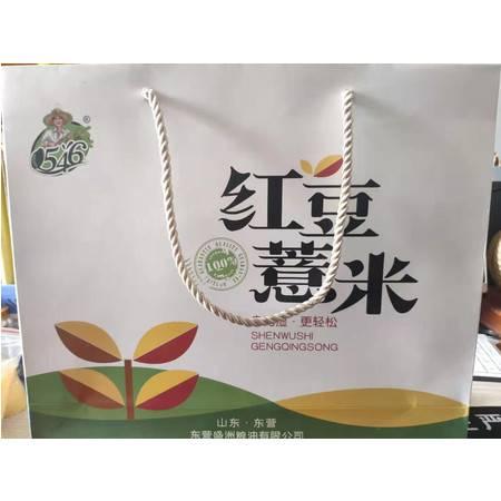 【东营馆】红豆0.9kg*1薏米0.9kg*1独立真空包装图片