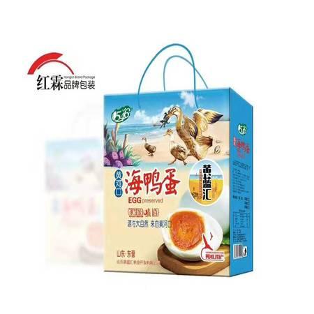【东营馆】黄河口特产海鸭蛋70克*20枚