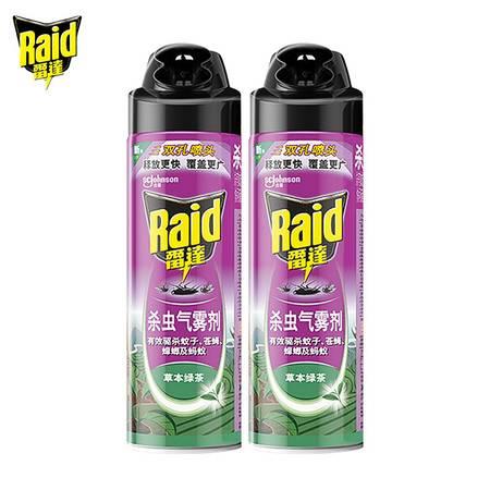 雷达 杀虫气雾剂草本绿茶香550ml*2灭蟑螂杀苍蝇飞虫喷雾剂家用