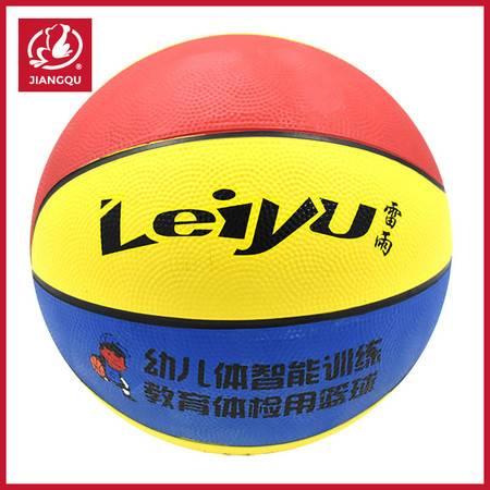 匠趣 儿童篮球