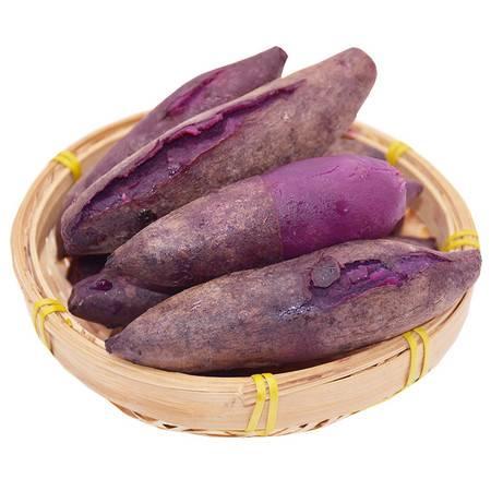 笑农 山东紫薯香薯5斤