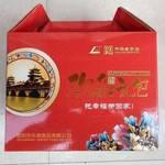 国内多省包邮四川德阳罗江特产豆鸡青椒花生蚕豆混装礼盒1684g