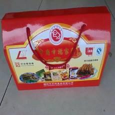 四川德阳罗江特产豆鸡青椒花生蚕豆混装礼盒922g休闲零食坚果
