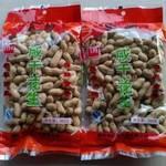 四川德阳罗江特产:乐明山村香咸干花生300g *1袋休闲零食坚果