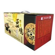 四川德阳罗江豆鸡礼盒1.06kg 四川德阳特产豆制品豆皮卷混合口味送礼过节礼包休闲零食