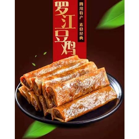 四川德阳罗江特产罗江豆鸡70-150克/袋五香味 麻辣味 清淡味休闲零食