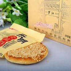 四川德阳特产乐明老麻饼礼盒装40g*10袋 椒盐 冰桔 玫瑰 纯甜手工糕点传统休闲零食早餐点心