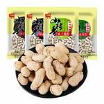 【德阳邮政】 罗江特产山村香花生236g/袋 蒜香味 葱香味 休闲零食坚果;