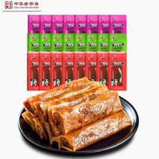 四川德阳罗江特产罗江豆鸡散装称重多味包邮(麻辣、原味、五香三种口味混合)休闲零食