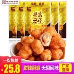 乐明果酱花生128g*5袋四川特产多味酥皮甜辣香酥花生炒货坚果休闲零食