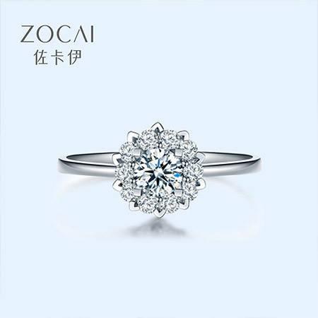 佐卡伊 触电 18k金结婚钻石戒指