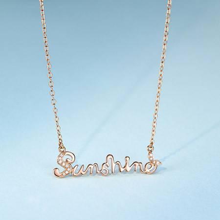 佐卡伊 何以笙箫默同款钻石项链sunshine 18k玫瑰金