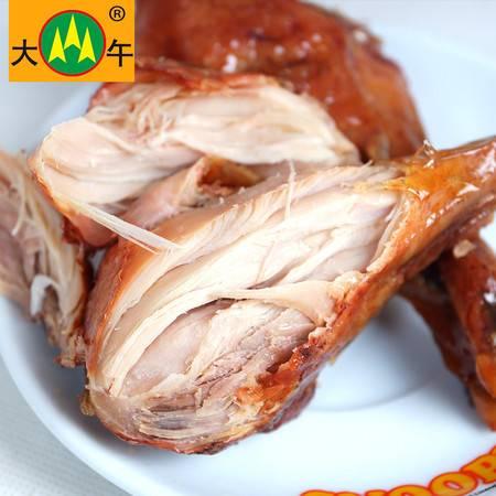 大午卤香大鸡腿10个*70g卤味熟食鸡肉零食河北保定特产小吃开袋即食