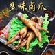 大午多味卤凤爪30g*5个真空包装鸡肉类卤味熟食辣味鸡脚零食
