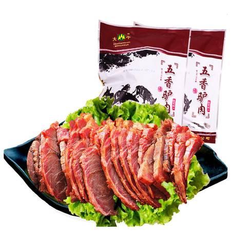 大午五香驴肉175g*2袋河北保定特产熟食真空包装可做驴肉火烧
