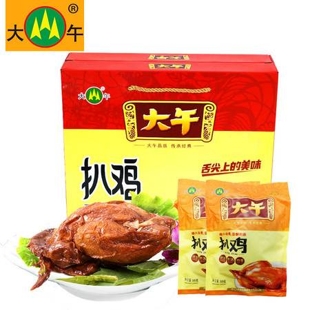 大午扒鸡礼盒1000g真空包装鸡肉类卤味熟食春节送礼礼盒