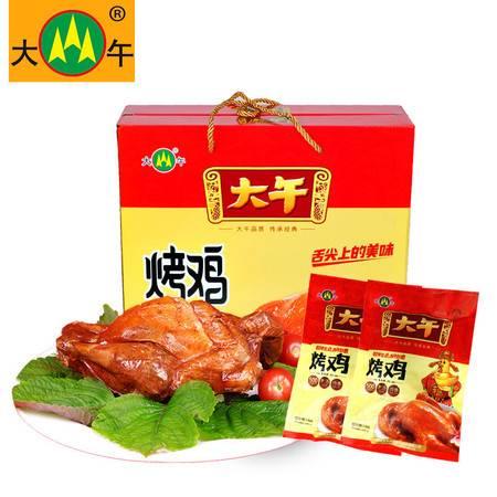 年货礼盒 大午烤鸡礼盒1000g老母鸡鸡肉卤味熟食过年送礼盒河北保定特产