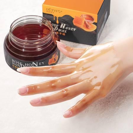 德德维芙 蜂蜜手膜保湿嫩白去角质200g