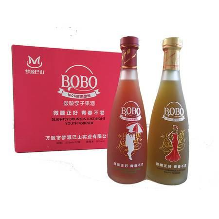【万源特产】梦源巴山 bobo李子酒 275ml *2瓶装