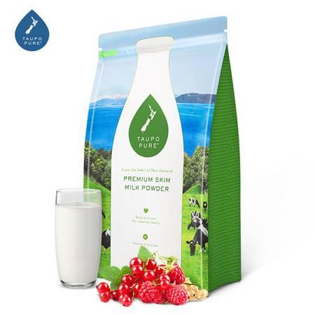 【邮政跨境进口】TaupoPure 新西兰 特贝优调制乳粉(脱脂)1kg