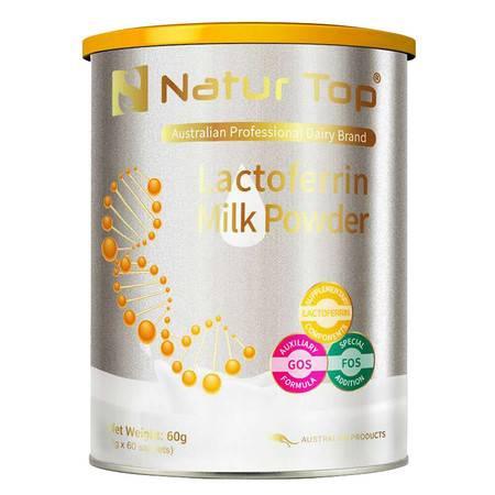 【邮政跨境进口】诺崔特 Natur Top 乳铁蛋白奶粉 1g*60