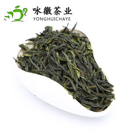 咏徽六安瓜片2020新茶安徽原产地明后特二级手工绿茶茶叶散装罐装250g