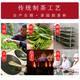 咏徽六安瓜片2020新茶安徽原产地特二级手工绿茶茶叶散装罐装250g