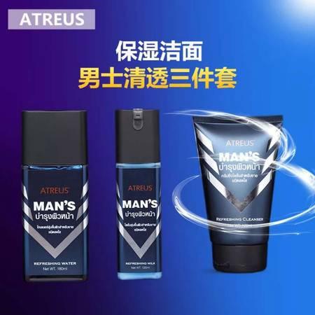 【泰国正品】Atreus男士清透三件套保湿洁面收缩毛孔去角质清爽控油