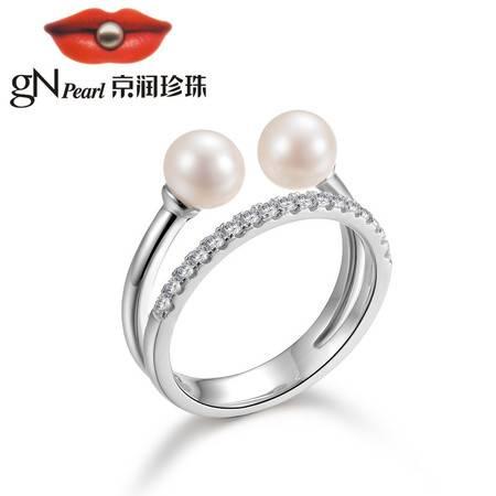京润珍珠/gNPearl 环曲 S925银镶淡水珍珠戒指 5-6mm 白色 圆形 珠宝女