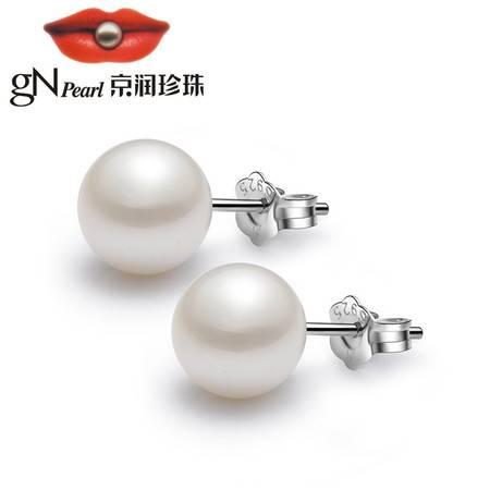京润珍珠/gNPearl 倾心 925银/18k金镶白色淡水珍珠耳钉 正圆品质 珠宝送女友