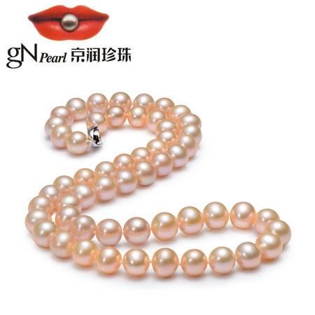 京润珍珠/gNPearl 芬菲 优质圆形珠 粉/紫色淡水珍珠项链 女 珠宝送女友婆婆