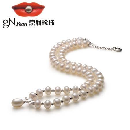 京润珍珠/gNPearl 慈爱 系列 925银淡水珍珠项链 8-9mm四面光 珠宝送女友