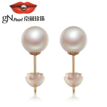 京润珍珠/gNPearl 纤丽 正圆G18K金日本akoya海水珍珠耳钉 精致优雅 送女友