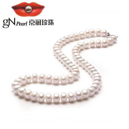京润珍珠/gNPearl 灵心 扁圆强光白色淡水珍珠项链全珠链送妈妈送婆婆正品珠宝