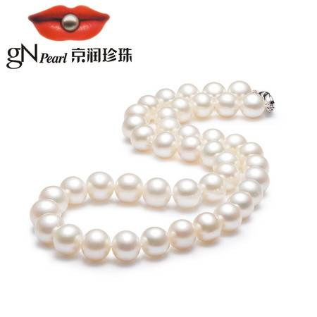 京润珍珠/gNPearl 致臻 正圆强光 白色淡水珍珠项链 配证书送妈妈婆婆 银泰同款